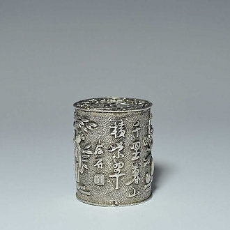 Aug 28, 2014 Eclectic Jewelry Collectibles & Fine Art